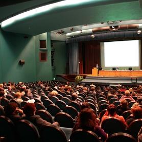 presentation in aditorium